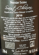PREMIER SCEAU - SAINT CHINIAN - ROUGE - 75CL