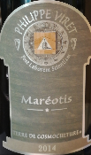 MAREOTIS - VIN DE FRANCE - ROUGE - 2014 -  75CL - 15,5%