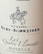LES QUATRES ELEMENTS - MOSELLE - BLANC - 75CL - 2017 - 12%
