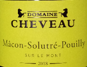 BOURGOGNE MACON SOLUTRE POUILLY - BLANC  - 75CL - 13,5%