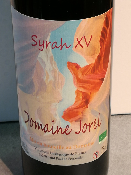 SYRAH - ROUGE - 13% - 75CL - VIN DE FRANCE - 75CL
